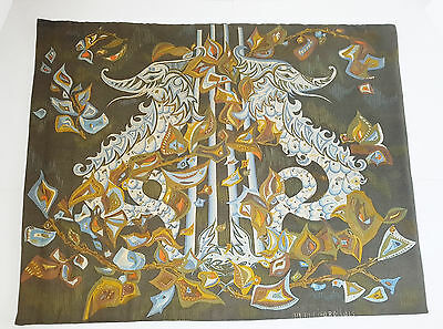 M. M. Charollais : Tapestry Printed 50's 60's Harp Seahorse 1960 Vintage