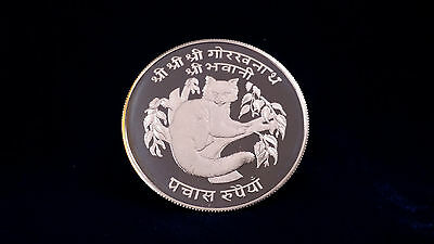 1974 Nepal 50 Rupee Red Panda Silver Proof Coin