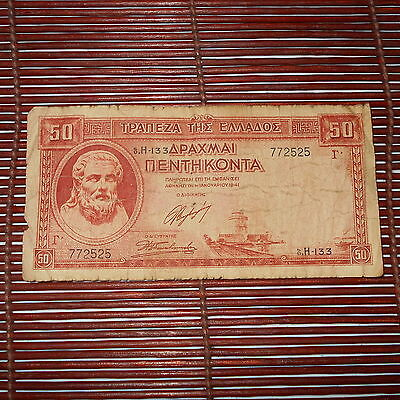 1941 Greece: 50 (Fifty) Drachmai Banknote P-168