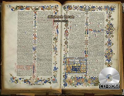Mishneh Torah - משנה תורה - manuscripts systematic code of Jewish law Maimonides