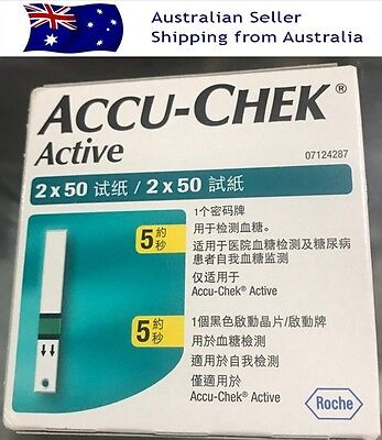 Accu-Chek Active Test Strips 100 (Exp: 05/18)