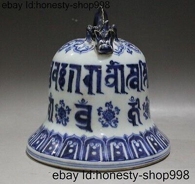 """7""""Old China Blue and white porcelain Beast head Ancient text Zhong bell statue"""