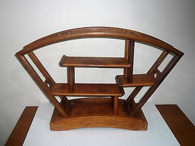 Vintage Chinese Teak Stand Ideal For Displaying Miniature Asian Antiques
