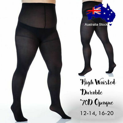 14-32 | 70 Denier Opaque Tights Plus Size | HS1-opaque-70D