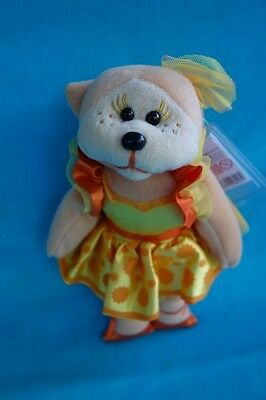 Beanie Kids - Savannah The Summer Fairy Bear - Bk 932 Seasonal Fairies No 1 Of 4