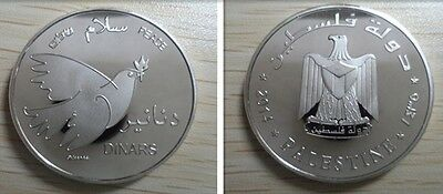 2010 State Of Palestine 5 Dinars Silver Picasso Peace Dove Palestinian Proof Rrr