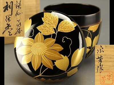 Vintage Japanese Lacquer Wooden Tea caddy MAKIE Natsume ANTIQUE from JAPAN a274