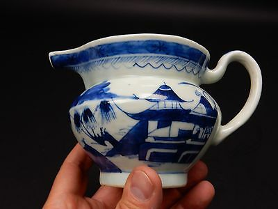 Antique Chinese export   Canton Pitcher 6.25 inches 19th century