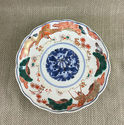 Antique JAPANESE Porcelain Bowl Dish 19th C IMARI MEIJI PERIOD  Hand Painted