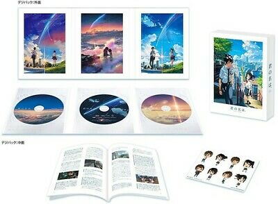Your Name (Kimi No Na Ha) Special Edition - 2 DISC SET (REGION A Blu-ray New)