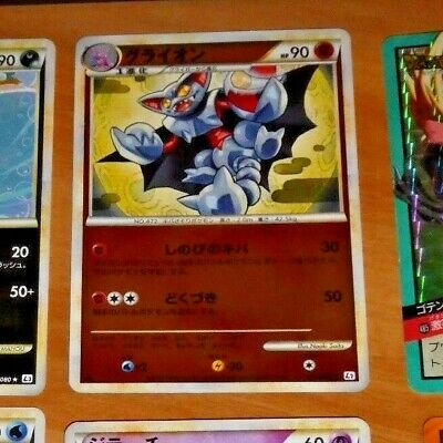 100 Assorted Japanese Pokemon Card Lot with 3 HOLO RARES sm1+sm2+++