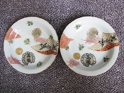 Pair of Japanese Small Porcelain Dishes