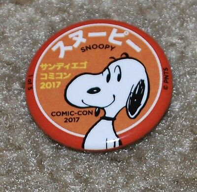 """Sdcc 2017 Exclusive Peanuts Snoopy Button/pin 1.25"""" Brand New"""