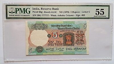 1979 $5 India Rupees Solid Number 777777 PMG 55