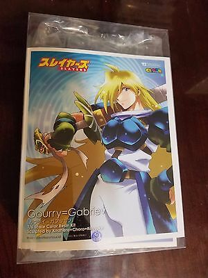 Volks Gourry Gabriev model kit from Slayers