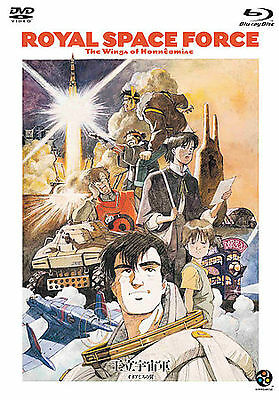 Royal Space Force - The Wings of Honneamise (Blu-ray/DVD, 2007)