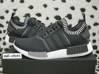 ADIDAS NMD R1 PK PRIMEKNIT JAPAN SOLID GREY Gr.42 UK8 nomad