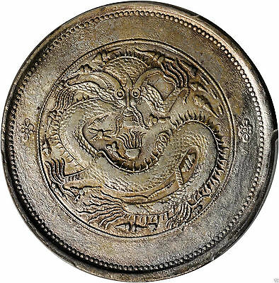China 1905 Sinkiang 5 Mace PCGS AU Details Y-6.6 LM-819a.