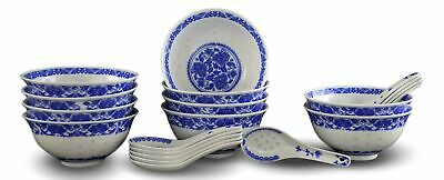 10 Pcs Fine Porcelain Blue and White Rice Pattern Bowls, Cereal Bowls, Rice B...