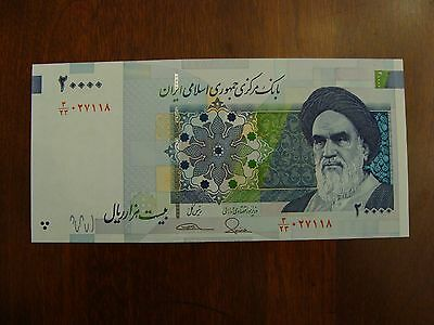 New Iran 20000 Rial Uncirculated Banknote
