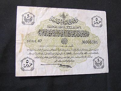 1912-1916 Turkey 5 Piastres Note