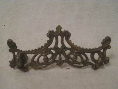 ornate metal vintage hardware handle *antique key hole style *incomplete