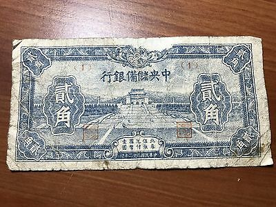 1943 China Central Reserve Bank 20 Cents world foreign banknote poor condition