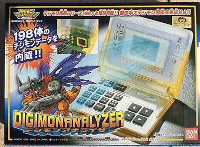 """Digimon Digivice Digimonanalyzer By BANDAI JAPAN """"Extremely Rare"""" Made In 1999"""