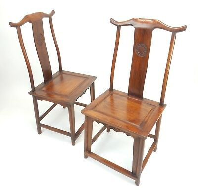 Pair of Intricate Chinese Huanghuali Chairs 42 inches