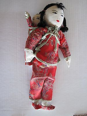 Vintage Cloth Japanese Doll with baby
