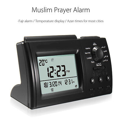 Ramada Digital Automatic Islamic Azan Muslim Prayer Alarm Adhan Table Clock Gift
