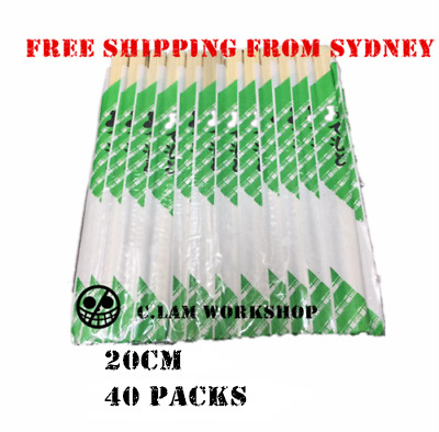 Disposable Chopsticks Japanese Bambo 40pc 24cm Individually Packed