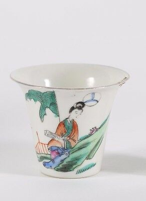 China Chinese Porcelain Cup w/ Figural Decor & Calligraphy Decor Qing ca. 1900