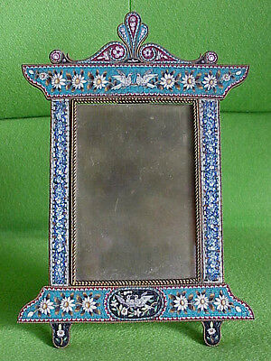 BEST! Antique Victorian MICRO MOSAIC Love Birds Italy Glass Tile Picture Frame