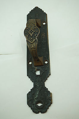 Antique Door Knob Pull Handle Eastlake Brass Back Plate Victorian Aesthetic 11""