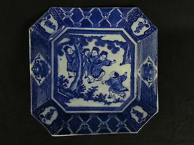 Antique Japanese Blue and White Porcelain Plate w/Children Playing Hide and Seek