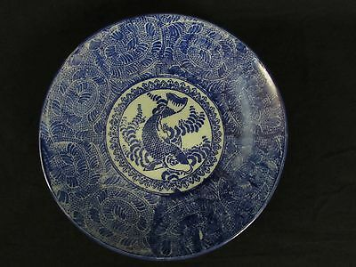 Antique Large Japanese Blue and White Porcelain Plate with Fish Design
