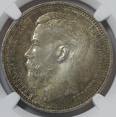 1915 BC Russia AR Rouble MS 62 NGC