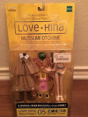 Love Hina 05 Mutsumi Otohime SkyLuv Project C-WORKS