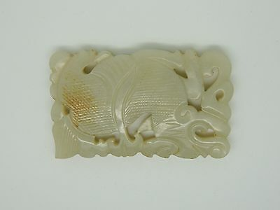 Chinese Carved Tiger Jade