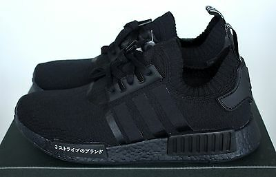 Adidas NMD Triple Black Japan R1 PK Primeknit BZ0220 5 6 7 8 9 10 11 12 13 New