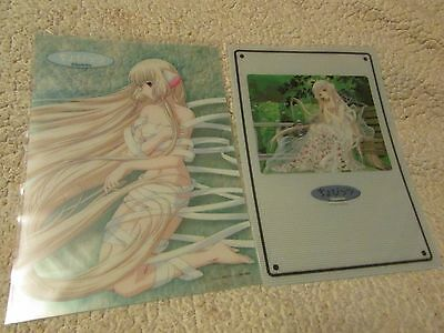Two Chobits Shitajiki Pencil Boards Clamp Manga Android Plastic Transparent Chii
