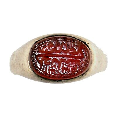 (1670)Antique Persian  silver ring with Islamic scripture.