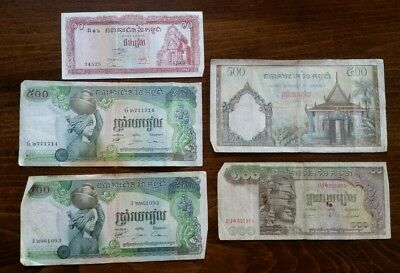 Cambodia note currency lot 10 100 500 riels