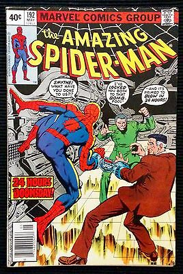 The Amazing Spider-Man #192 (May 1979, Marvel)