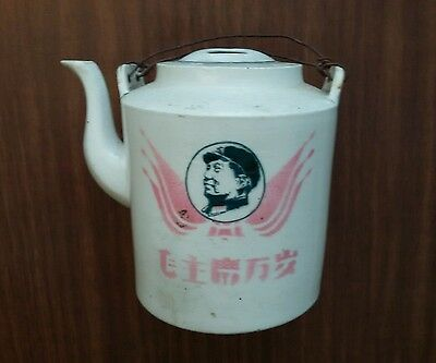Vintage Chinese Mao Communist Teapot plus four cups China