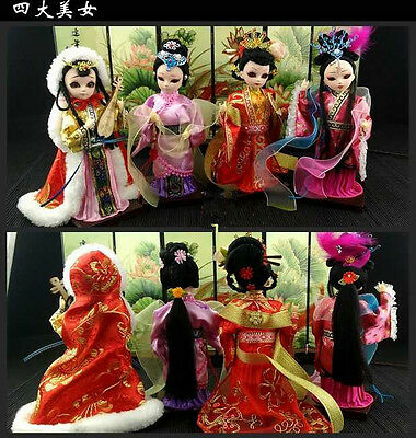 Silk people dolls four beautiful Chinese Peking Opera face doll doll mascot home