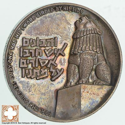 1958 Israel Peace Be Within Thy Walls Medal *7513