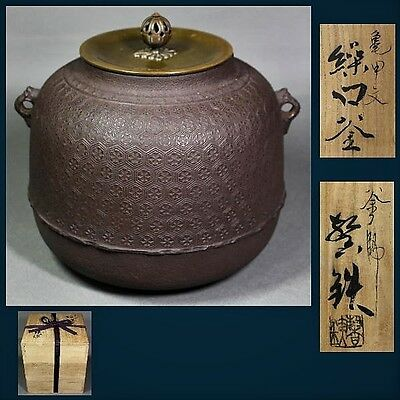 Antique Tea Ceremony CHAGAMA Japanese Iron kettle teapot VINTAGE from JAPAN a425