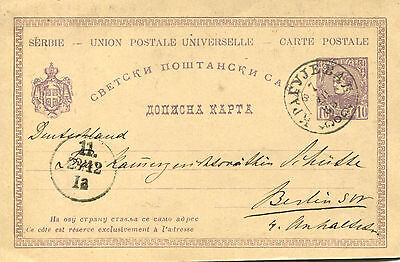 Serbia 1885, postcard to Berlin